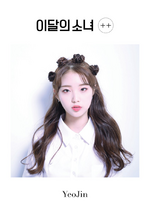 LOONA YeoJin + + promo photo