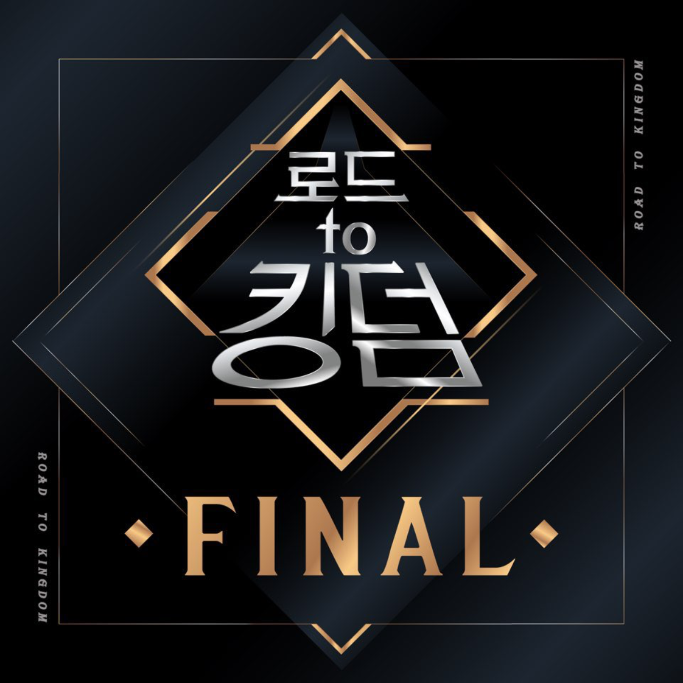 Road to Kingdom Final | Kpop Wiki | Fandom