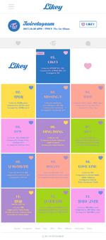 TWICE Twicetagram tracklist