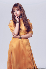 IZONE Jo Yu Ri Suki to Iwasetai promo photo