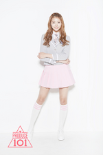 Nayoung Produce 101 Promo 3