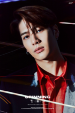 GOT7 Jackson Spinning Top Between Security & Insecurity concept photo 3