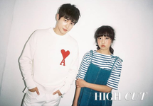 Suho & Kim Hwan Hee High Cut June 2018 photo