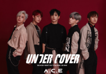 A.C.E Under Cover Because I Want You To Be Mine, Be Mine group concept photo 1