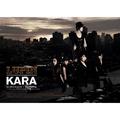 Kara Lupin cover.png