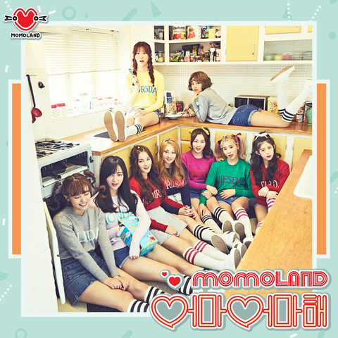 File:Momoland Wonderful Love cover.png