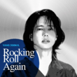 Yang Joon Il Rocking Roll Again album cover