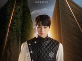 Hanbin