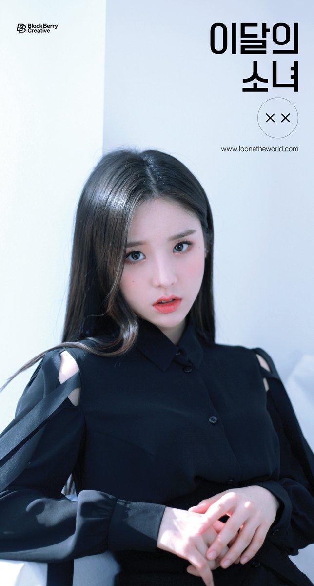 Heejin Loona