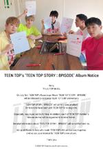 TEEN TOP Teen Top Story 8pisode english album notice