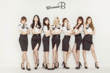 WANNA.B 2016 group photo