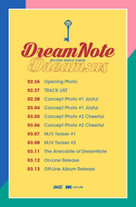 DreamNote Dream us opening photo
