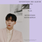 SEVENTEEN Seungkwan An Ode promo photo 3
