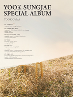 Yook Sungjae Yook O'clock track list