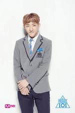 Produce 101 season 2 Insoo promotional photo