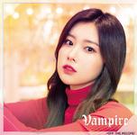 IZONE Vampire WIZONE Edition (Kang Hye Won ver.) cover