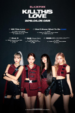 BLACKPINK Kill This Love tracklist
