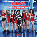 AOA Give Me the Love Type B cover.png