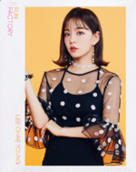 Fromis 9 Lee Chaeyoung Fun Factory concept photo Fun ver