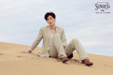 VAV Ziu Senorita promotional photo 2