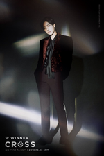 WINNER Jinu Cross concept poster