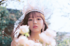 OH MY GIRL YooA Remember Me promo photo (2)