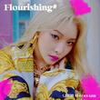 Chungha Flourishing digital album cover