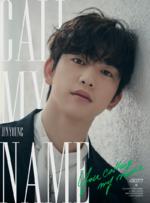 GOT7 Jinyoung Call My Name teaser photo 1