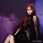 IZONE Buenos Aires WIZONE Edition (Kim Min Ju ver.) cover