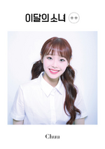 LOONA Chuu + + promo photo