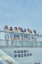 DIA Yolo promotional photo