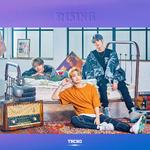 TRCNG Rising unit teaser photo (Hayoung, Hyunwoo & Hakmin)
