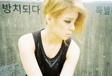 F(x) Amber Red Light promo photo 10