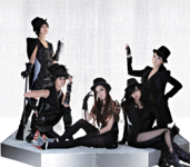 Kara Lupin group photo