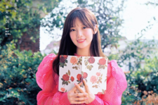 OH MY GIRL Arin Remember Me promo photo