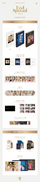 TWICE Feel Special album packaging.png
