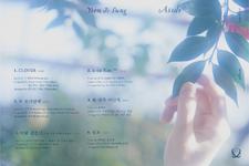 Yoon Jisung Aside track list (2)