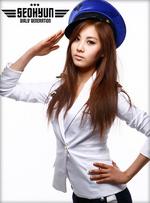 Girls' Generation Seohyun Genie Promotional photo