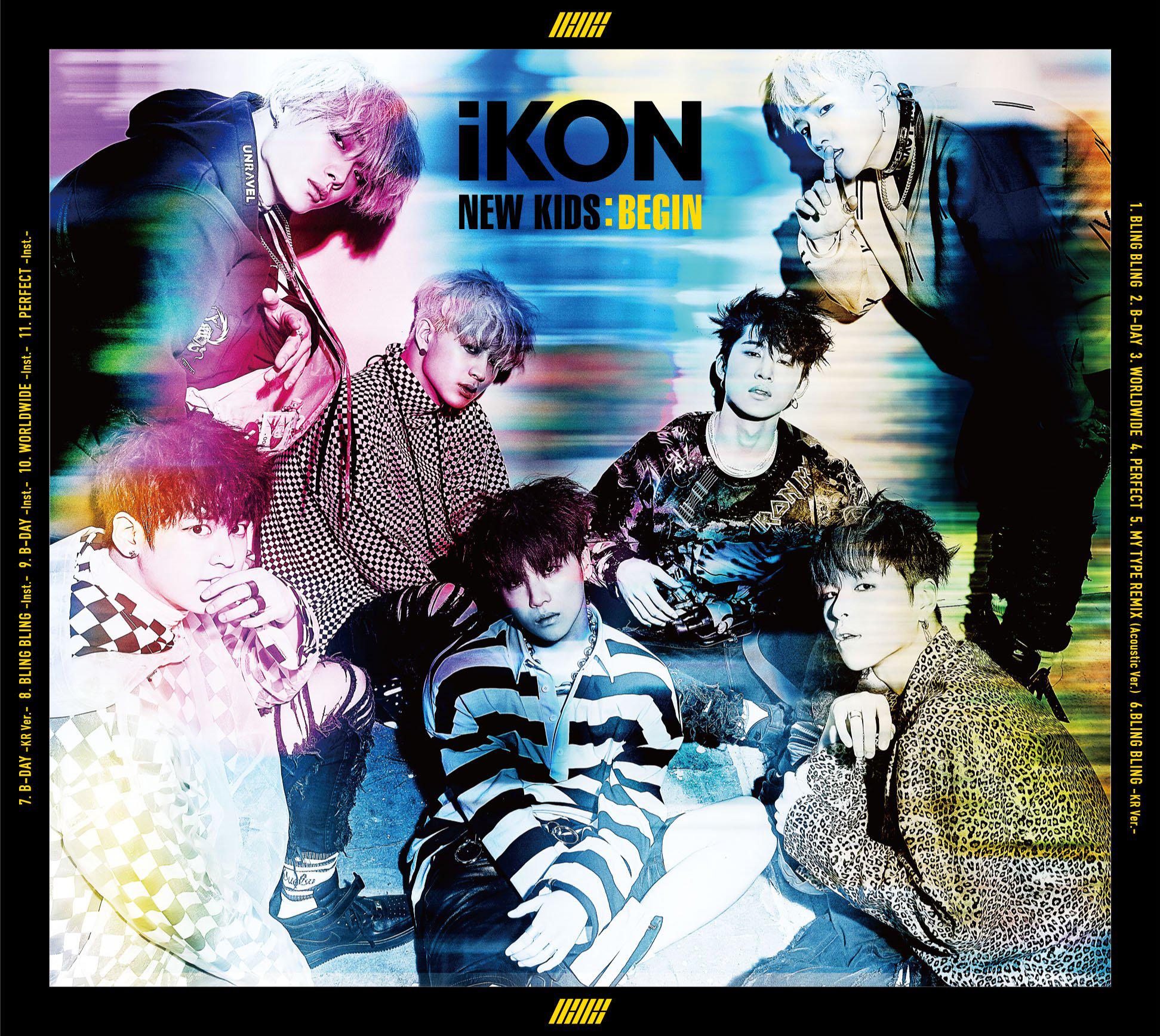New Kids : Begin (album) | Kpop Wiki | FANDOM powered by Wikia