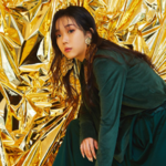 Katie Remember (feat. Ty Dolla $ign) concept photo 2
