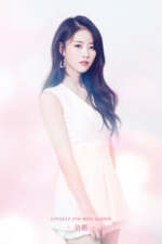 Lovelyz Lee Mi Joo Heal concept photo 1
