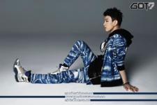 GOT7 Jinyoung Got It? promo photo 2