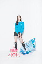 Jieqiong Produce 101 Promo 5