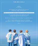 100% Grand Bleu comeback notice
