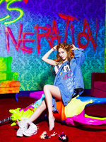 Girls' Generation Jessica I Got a Boy promo photo