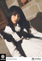PinkFantasy Yechan Fantasy teaser photo (3)
