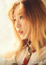 Playback Eunjin Want You To Say promo photo (1)