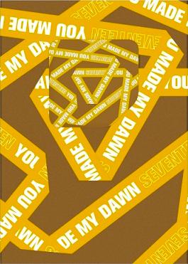 You Made My Dawn | Kpop Wiki | FANDOM powered by Wikia
