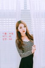 FLASHE Suhyun reveal photo (2)