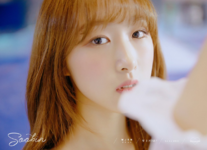 WJSN Soobin WJ Stay photo teaser